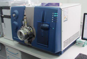 Upotreba Masene Spektrometrije u Klinickoj i Toksikološkoj praksi